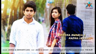 Channa mereya & Naina mashup | Mrinali | Siddharth Slathia | Akash & Banani cover video
