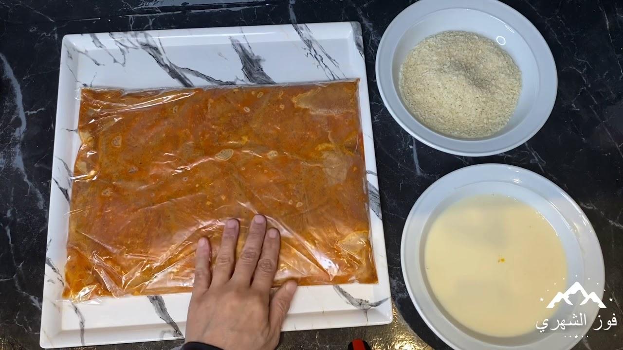 مسحب البيك روعه Youtube Recipes Food Fish