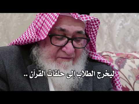 اللحظات الأخيرة.. ماذا قال فقيد البحرين قبل وفاته؟؟ مؤثر جدًا!!