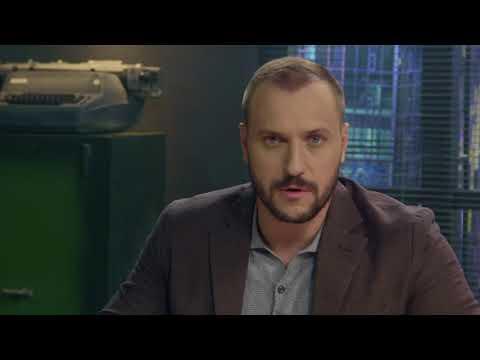 Поток грязи (HD) - Вещдок - Интер