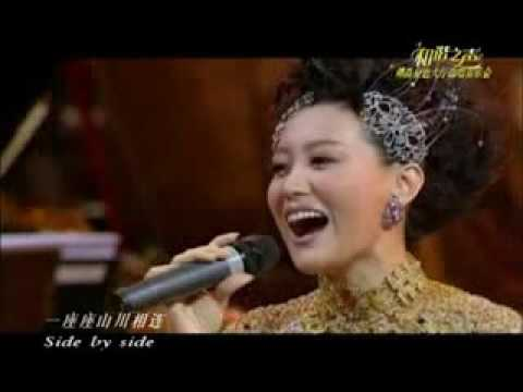 Tan Jing        Tibetan Plateau Song