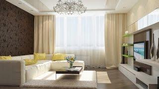 видео Как выбрать дизайн гостиной