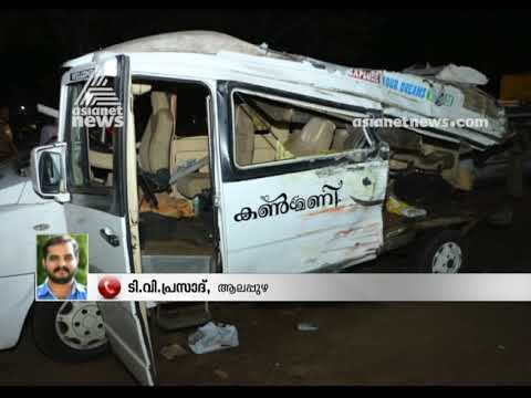 Three killed in accident in Alappuzha | FIR 26 APR 2019