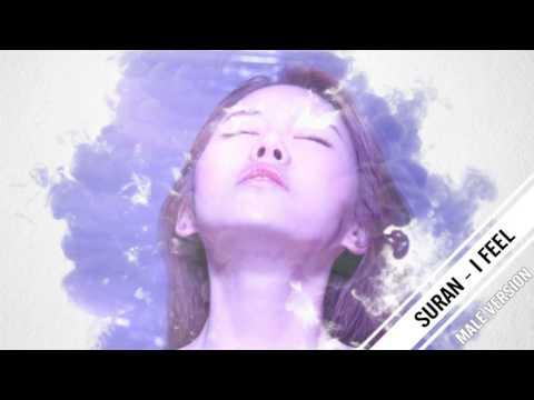 (수란) SURAN - I Feel [Male Version]