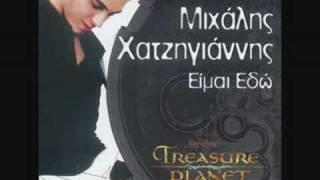 Mixalis Xatzigiannis - Eisai Edo (Deep House Mix)