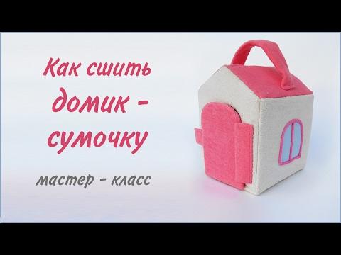 Детский домик. Строим своими руками :)