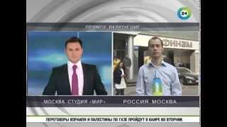 «Молдавская прачечная»: за три года из России через Молдову вывели 700 млрд рублей
