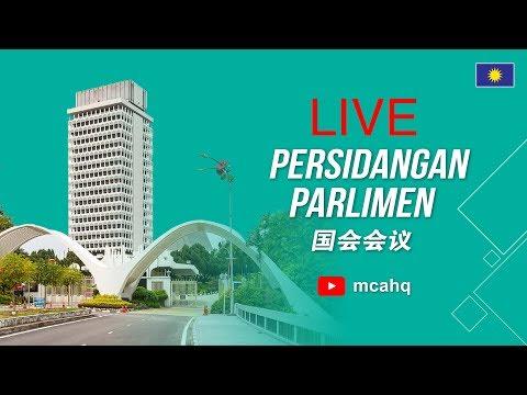 Sidang Dewan Rakyat l Sesi Pagi l 18 Okt 2018