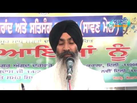 Bhai-Satnaam-Singh-Ji-Koharka-Hazuri-Ragi-Sri-Darbar-Sahib-At-Karala-On-16-July-2018