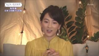 日本で芸能活動する苦悩を語ったJY(知英:ジヨン)。 努力家の知英、い...