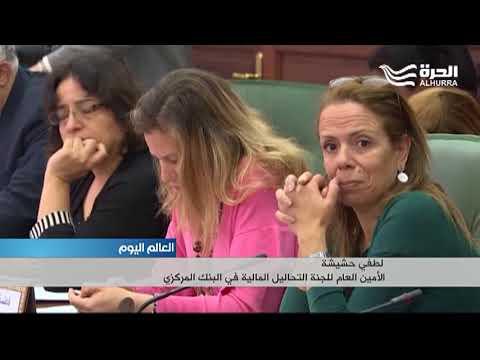 استقالة محافظ البنك المركزي التونسي  - 17:21-2018 / 2 / 15