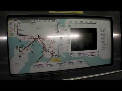 #1 - Getting around Hong Kong with the MTR