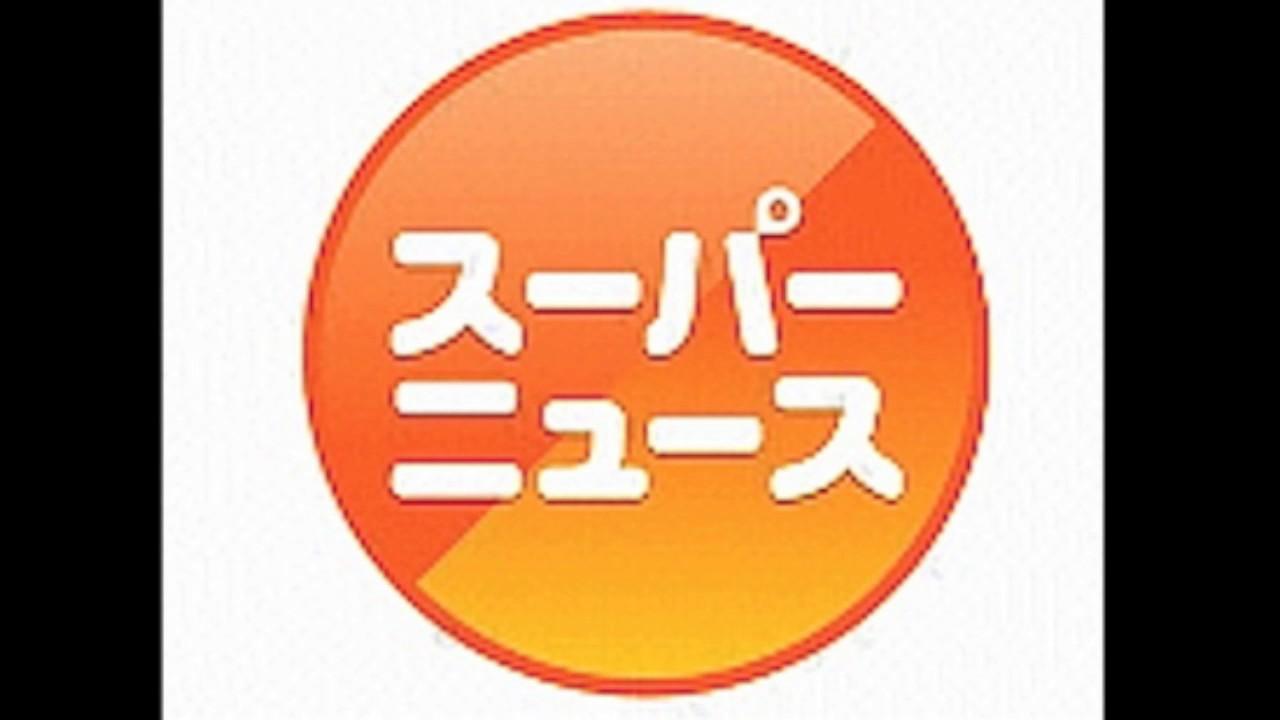 FNNスーパーニュース オープ二ン...