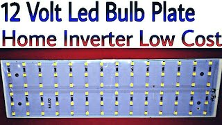 12 Volt Inverter || Study Lamp || Battery charger || 12Volt Dc Power Use