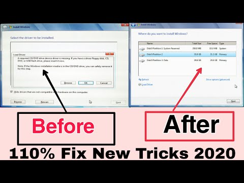 CD DVD Device/Driver Missing Windows 7 Install   110% New Tricks 2020   मै करुंगा का Solved  