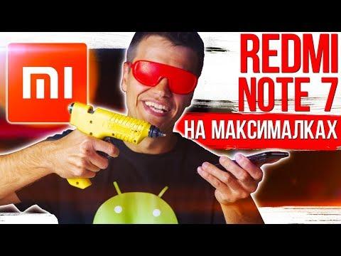 Сделал свой Xiaomi Redmi Note 7 лучше ОРИГИНАЛА!