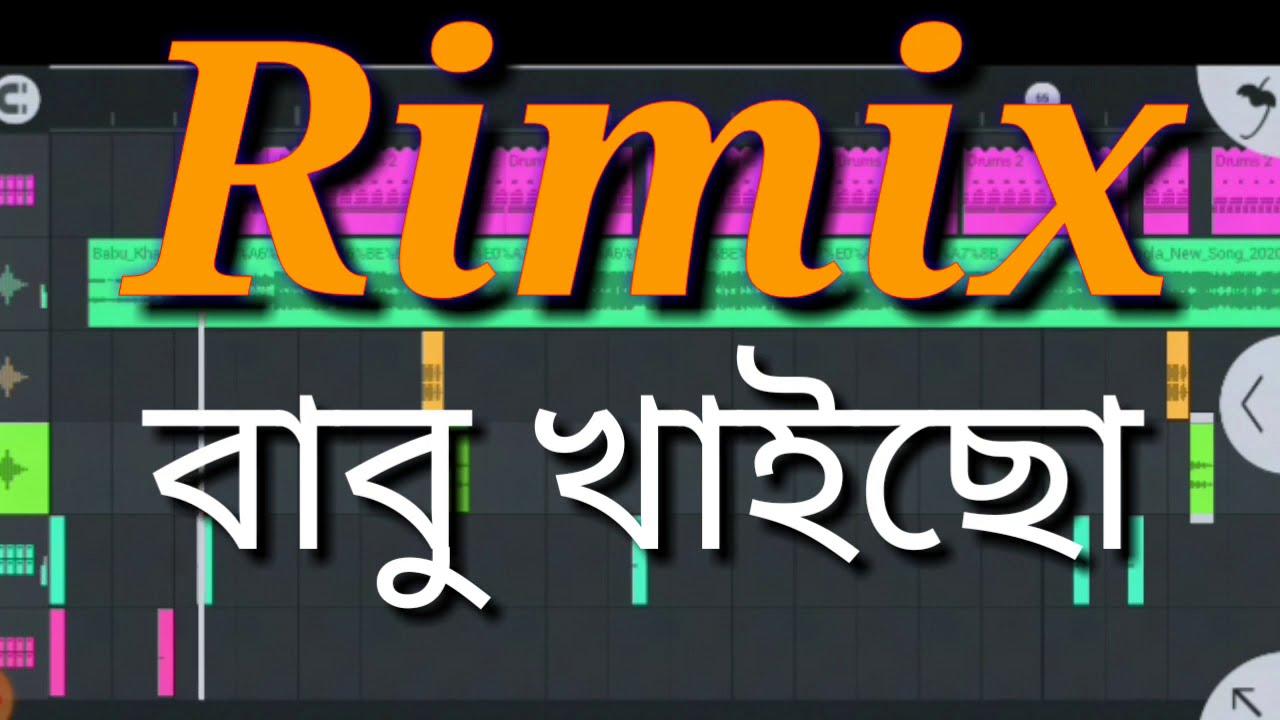 Download Babu Khaicho Dj Song 2020   বাবু খাইছো ?   DJ Maruf   Bangla New Dj Song 2020   RimixBy Dj Shobuj