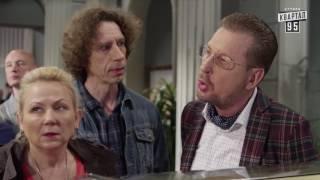 «Недотуркані» – новый комедийный сериал   16 серия ¦ лучшие сериалы 2016