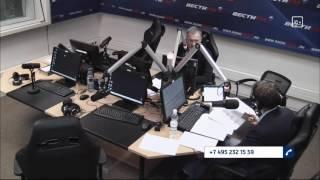 Вести ФМ онлайн: Железная логика с Сергеем Михеевым (полная версия) 02.12.2016