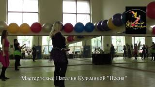 Мастер/классы Натальи Кузьминой 2014 г.