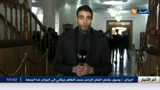موفد تلفزيون النهار: عبد المالك سلال ووزير الثقافة يحضران جنازة الراحل الفرقاني بقسنطينة