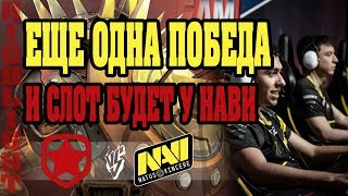 ???? ПОБЕДА НАВИ = СЛОТ | Navi vs Gambit | EPICENTER Major 2019