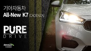 2016 KIA All New K7 R2.2 [Cadenza]