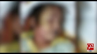 Peshawar: New findings on Innocent Asma murder case, investigations on her family - 21 January 2018