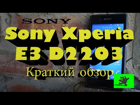Sony Xperia E3 D2203 Обзор хорошего смартфона!!!!