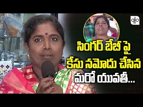 Viral Singer Baby Case | Singer Baby Husband Second Marriage News | Tollywood | Koti | Baby | Alo TV