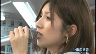 2009年5月6日。Place・時速3km~Sweet version~・指輪.