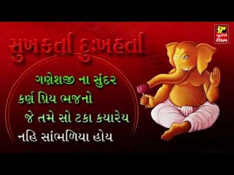 Ganpati Non Stop Popular Bhajan - Ganesh Chaturthi Special - Ganpati Song - Ganesh Aarti