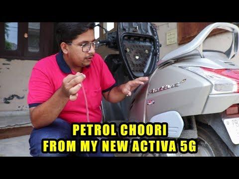 Doing Petrol Choori From My New ACTIVA 5G 🔥  SIPHON
