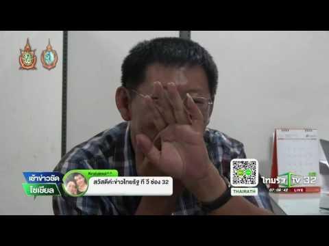 ลักทรัพย์โรงงานไทยคอปเปอร์ | 01-09-59 | เช้าข่าวชัดโซเชียล | ThairathTV