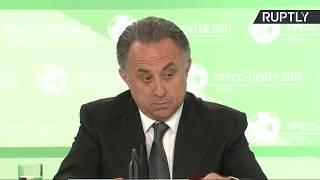 Пресс-конференция Виталия Мутко перед матчем Россия — Мексика