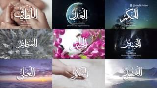 99 имен Аллаха | Учим имена Всевышнего ЧАСТЬ 4 - Повторение (28-36)