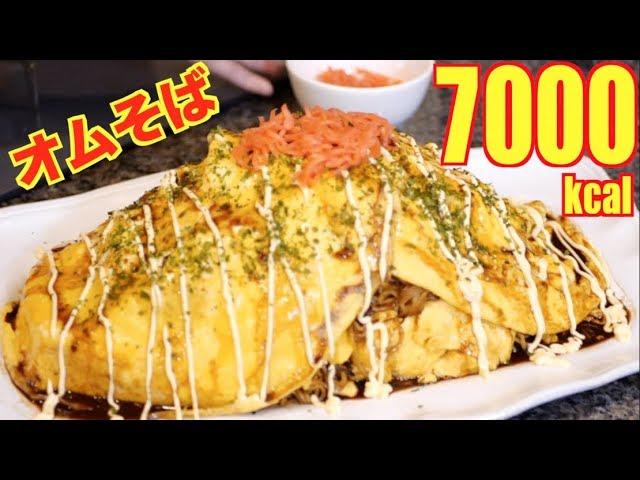 【MUKBANG】 USING 20 EGGS!! Giant Omelette Egg Noodles & Chinese Egg Soup! [7000kcal][CC]