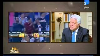 برنامج العاشرة مساء  رئيس نادي الزمالك: شيكابالا من أحرف اللعيبة فى تاريخ مصر ولكنه ظلم نفسه