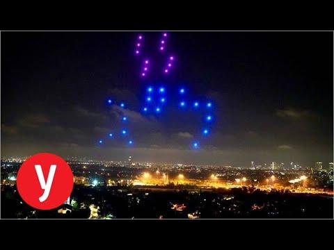 """מופע רחפנים בשמי רמת גן לכבוד ל""""ג בעומר"""