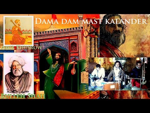 Dama dam mast kalander by Suvas Agam | Hindi Sufi Song | Written by Amir Khusrow & Bulleh Shah