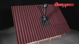 Монтаж вентиляционной трубы на кровле Ондулин.(Монтаж вентиляционной трубы на кровле Ондулин., 2013-11-18T13:56:21.000Z)
