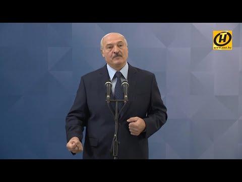 Лукашенко: Коронавирус закончится, а экономика в мире рухнула! Надо пережить достойно.