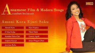 Best of Assamese Songs | Arundhati Bezbaruah | Latest Assamese Film Songs