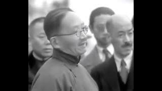 北京大学校长蔡元培:中华民国万岁,中华民族万岁,中国国民党万岁
