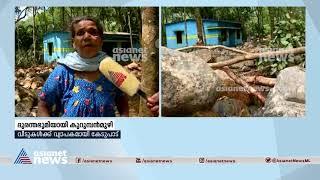 Kerala Floods: 'ഭയങ്കര ഇരമ്പുന്ന ശബ്ദം കേട്ട് ഓടി'; ഈ കുടുംബം രക്ഷപെട്ടത് തലനാരിഴക്കാണ്   Lanslide