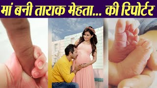 Taarak Mehta Ka Ooltah Chashmah Actress Priya Ahuja aka Rita reporter welcomes Baby Boy   FilmiBeat