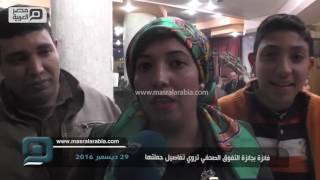مصر العربية   فائزة بجائزة التفوق الصحفي تروي تفاصيل حملتها