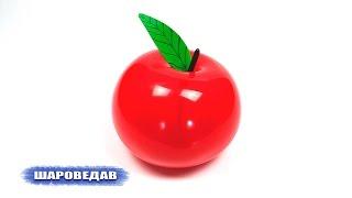 яблоко из воздушных шаров /Apple of balloons video tutorial