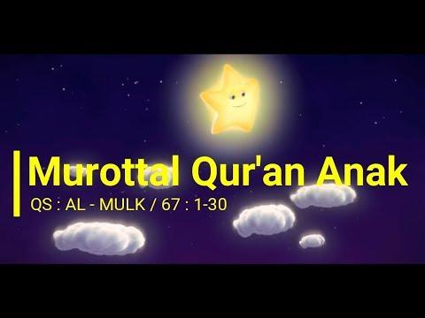 surah-al-mulk-murottal-quran-anak