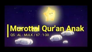 Download lagu Surah Al Mulk Murottal Quran Anak